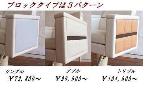 ブロックサイズ.jpg
